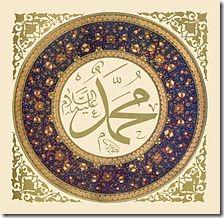 220px-Aziz_efendi-muhammad_alayhi_s-salam